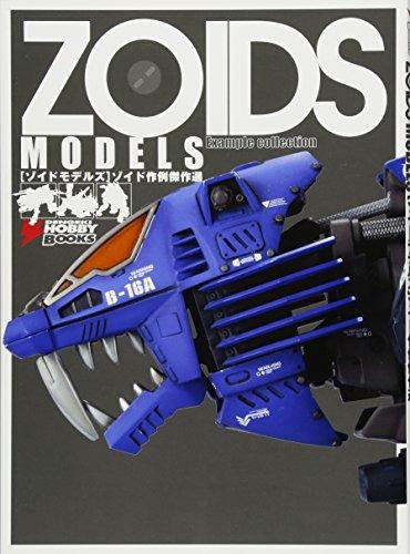 ZOIDS MODELS―ゾイド作例傑作選 (DENGEKI HOBBY BOOKS)の詳細を見る