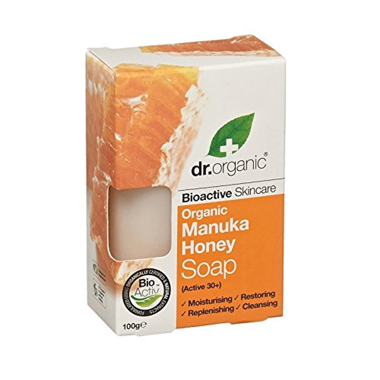 ライブ辛い統合するDr Organic Manuka Honey Soap (Pack of 2) - Dr有機マヌカハニーソープ (x2) [並行輸入品]
