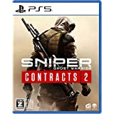 Sniper Ghost Warrior Contracts 2 - PS5(【初回特典】ゲーム内武器(3種)+武器スキンアイテム(2種) プロダクトコード 封入) 【CEROレーティング「Z」】