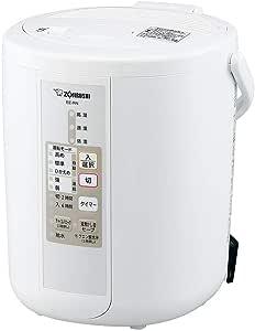 象印 加湿器 スチーム式 木造6畳/プレハブ10畳用 約27時間連続加湿 湿度自動制御 お手入れ簡単 ホワイト EE-RN35-WA