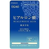 えがおの ヒアルロン酸 【1袋】(1袋/62粒入り 約1ヵ月分) 美容補助食品