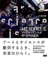 『ART SCIENCE IS. アートサイエンスが導く世界の変容』『作って動かすALife』刊行記念  塚田有那 × ドミニク・チェン × 岡瑞起 トークイベント