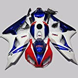 オートバイ フルカウル 外装パーツセット 適応モデル 2006 2007 本田 ホンダ HONDA CBR 1000 RR #11