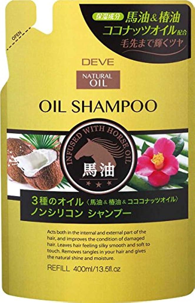 さようなら不明瞭グリーンバック熊野油脂 ディブ 3種のオイルシャンプー(馬油?椿油?ココナッツオイル)400ml