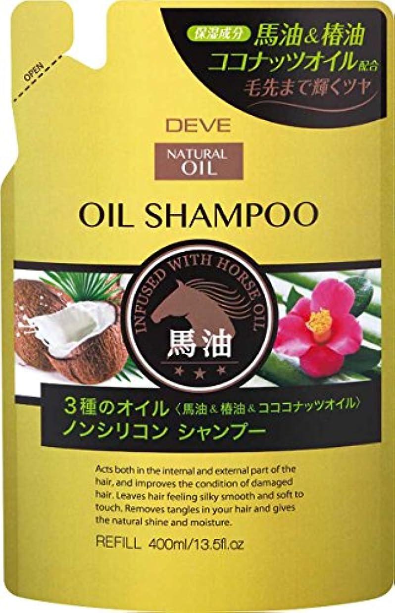 スキースキー裁判官熊野油脂 ディブ 3種のオイルシャンプー(馬油?椿油?ココナッツオイル)400ml