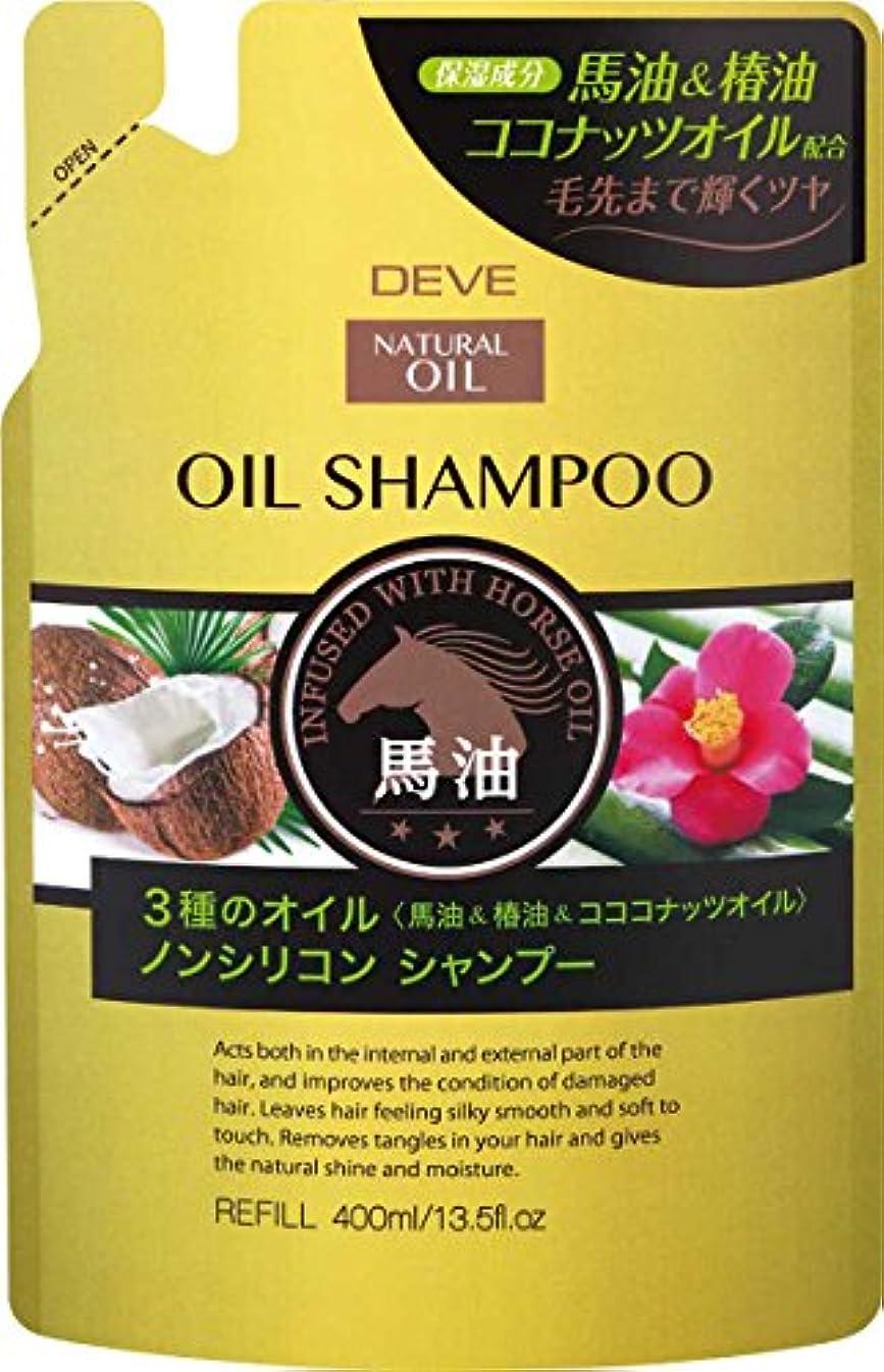 スムーズに耳雲熊野油脂 ディブ 3種のオイルシャンプー(馬油?椿油?ココナッツオイル)400ml