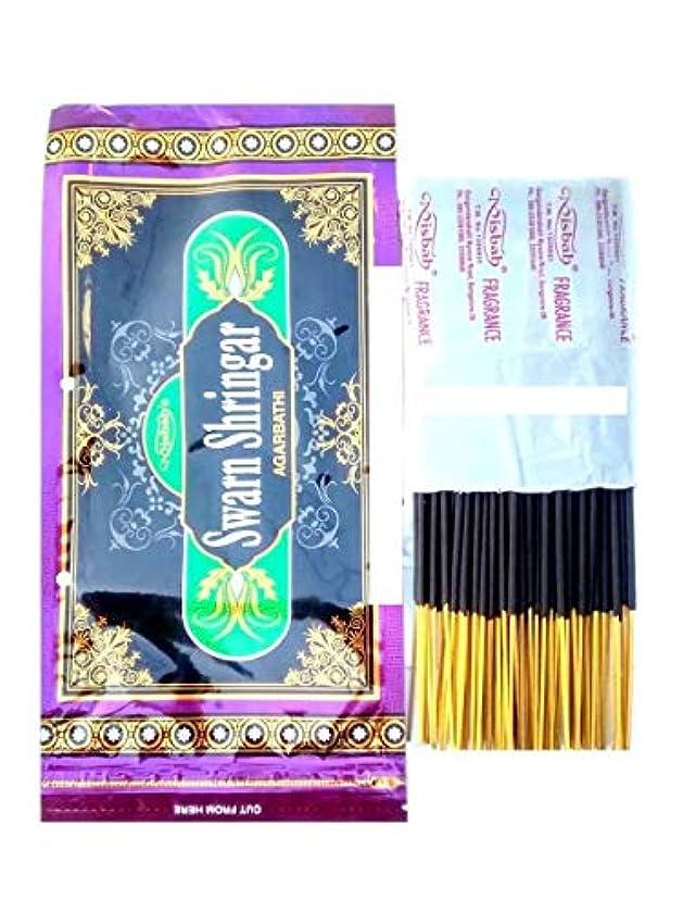 ワイヤー代わりのエッセンスMisbah's Swarna Shringar Agarbatti Pack of 3