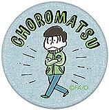 おそ松さん チョロ松 刺繍バッジ C
