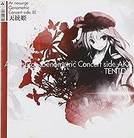 Ar nosurge Genometric Concert side.紅 ~天統姫~
