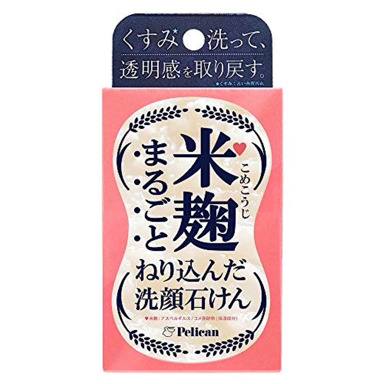 肘掛け椅子メールを書くシンクペリカン石鹸 米麹まるごとねり込んだ洗顔石けん 75g