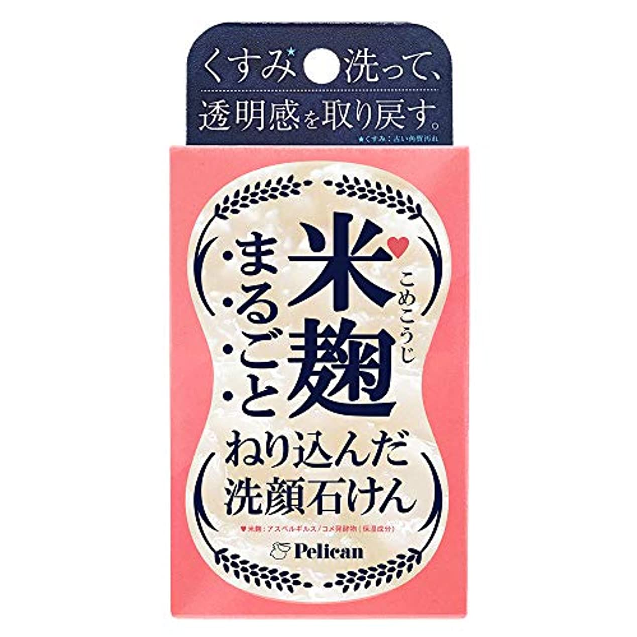 桃グラム劇作家ペリカン石鹸 米麹まるごとねり込んだ洗顔石けん 75g
