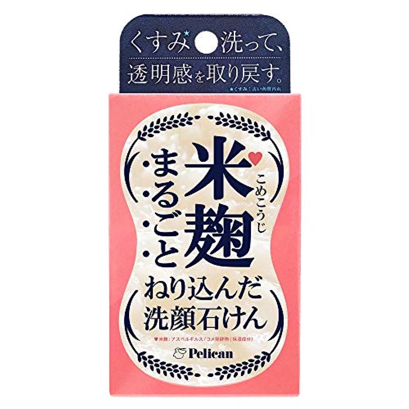 シャッフル太鼓腹キルトペリカン石鹸 米麹まるごとねり込んだ洗顔石けん 75g
