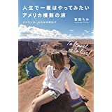 吉田 ちか (著) 出版年月: 2018/3/2新品:   ¥ 1,620 ポイント:16pt (1%)