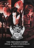 THE FRENZIED EMPIRE FINAL at NIPPON BUDOKAN-SPECIAL EDITION-