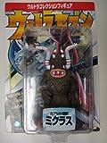 ウルトラコレクションフィギュア 桑田二郎マンガ版 ウルトラセブン 「カプセル怪獣ミクラス」