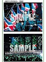 欅共和国2017 ローソン HMV特典 B2ポスター 2枚セット 欅坂46 平手友梨奈