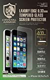 【iPhone SE】クリスタルアーマー®プレミアム強化ガラス for iPhone SE / 5s / 5c /5 (0.33mm ラウンドエッジ)