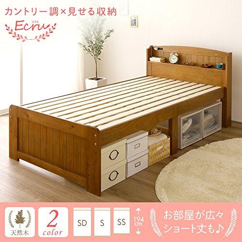 カントリー調 天然木 すのこベッド セミダブル(ボンネルコイルマットレス付き)布団対応 高さ調整可能 大容量ベッド下収納 『Ecru』 エクル ライトブラウン