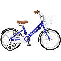 【組立必要商品】voldy(ボルディ) チビボルディー 子供用自転車 16インチ 三輪車 【泥除け付き カゴ付き こま付き】 男の子 女の子 VO-16KB