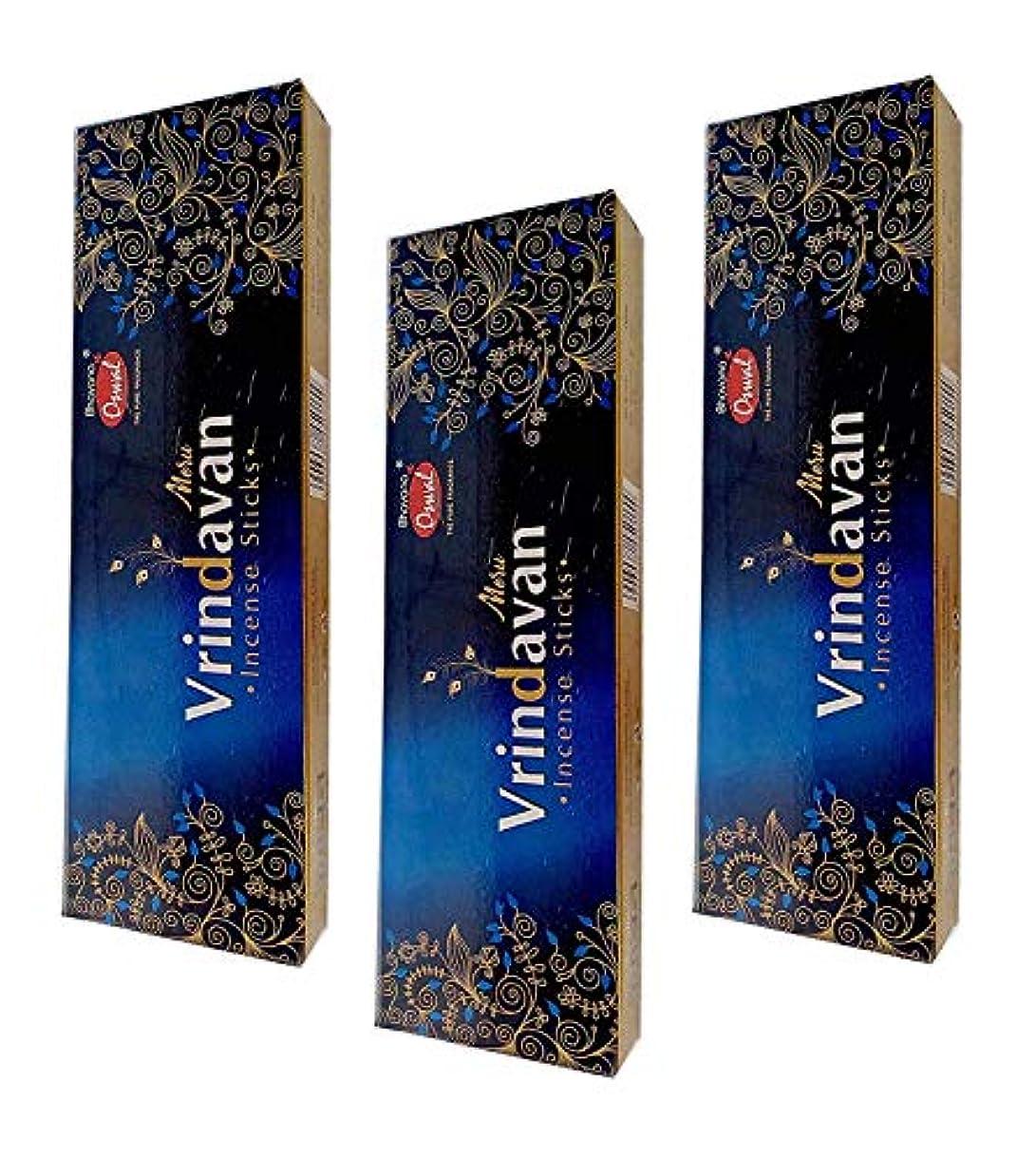 領事館請う申し立てられたOSWAL VRINDAVAN Incense Sticks Combo Pack of 3 (100 GM Each)