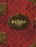 Legion 20 Page Side Loading Pro-Binder: Red (Dragon-Hide Textured)