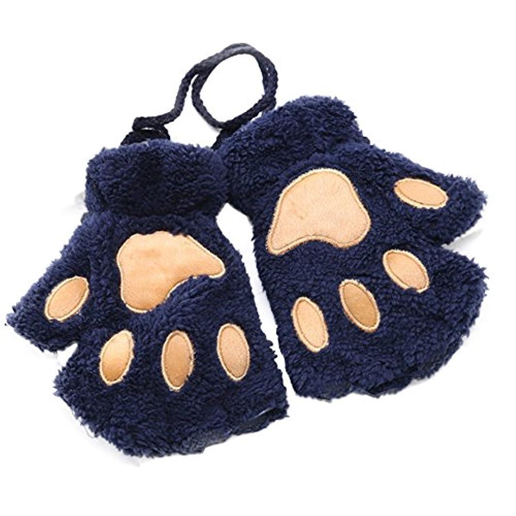 相反する構成切るグローブ 手袋 レディース 猫の足 半指 厚い 誘惑 ふわふわ かわいい 保温 防風 防寒 アウトドア タッチパネル対応 スマホ対応 誕生日 クリスマス 新年 プレセント フリーサイズ 秋冬用