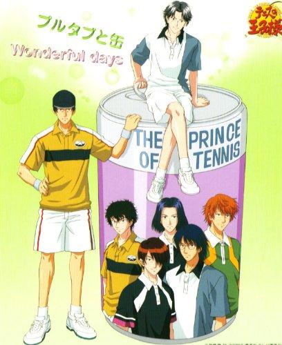 テニスの王子様 エンディングテーマ Wonderful days / プルタブと缶