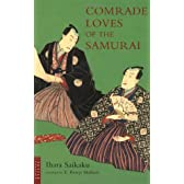 男色大鏡―COMRADE LOVES OF THE SAMURAI (Tuttle classics)