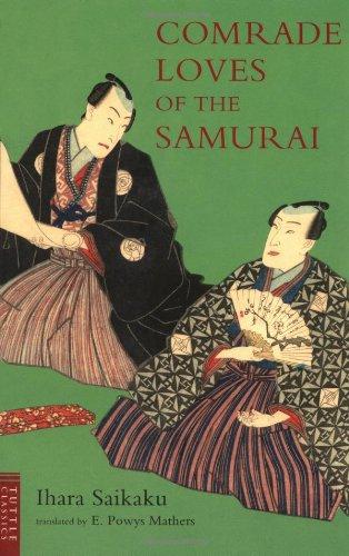 男色大鏡―COMRADE LOVES OF THE SAMURAI (Tuttle classics)