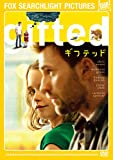 gifted/ギフテッド [AmazonDVDコレクション]
