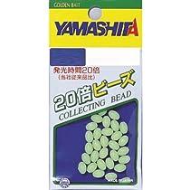 ヤマシタ(YAMASHITA) 20倍ビーズ 4号 夜光グリーン ハードタイプ 20BH4F