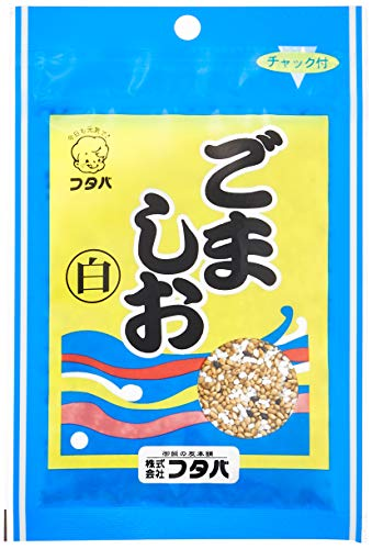 フタバごま塩(白) 30g ×10袋