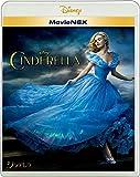 【メーカー特典あり】シンデレラ MovieNEX [ブルーレイ+DVD+デジタルコピー(クラウド対応)+MovieNEXワールド] (『美女と野獣』クリアアートカード3枚セット付)[Blu-ray]