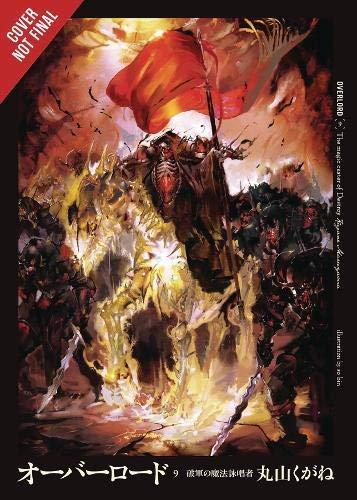 Overlord, Vol. 9 (light novel) (English Edition)