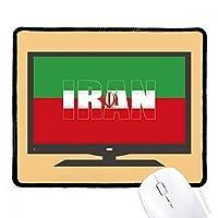 イラン国の旗の名 マウスパッド・ノンスリップゴムパッドのゲーム事務所