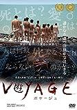ボヤージュVOYAGE[DVD]