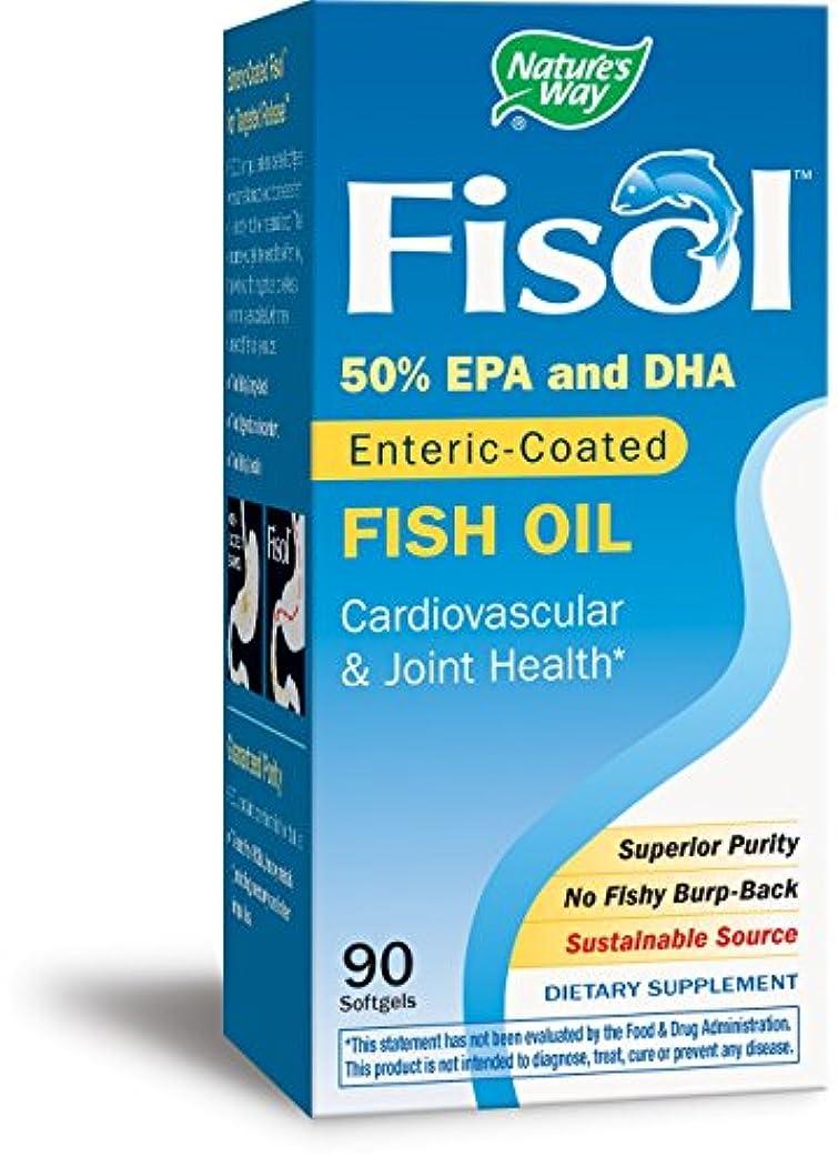 ミンチ動かない薄汚い3個セット フィソール(EPA DHA)500mg 90粒[海外直送品]