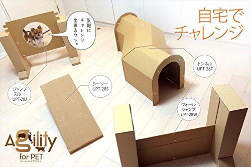 UNIHABITAT(ユニハビタット) ルーム in アジリティ ウォールジャンプ UPT-28W [ 室内で手軽に楽しめる簡易アジリティー(障害物競技)グッズ。雨の日の散歩代わりやペットの運動不足解消に。目指せカリスマトレーナー! 安心の日本製。 ]