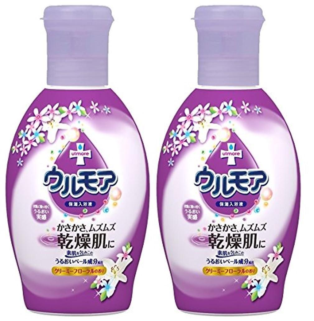 【まとめ買い】保湿入浴液 ウルモアクリーミーフローラル 600mL ×2セット