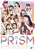 モーニング娘。'15 コンサートツアー2015秋~ PRISM ~ [DVD]