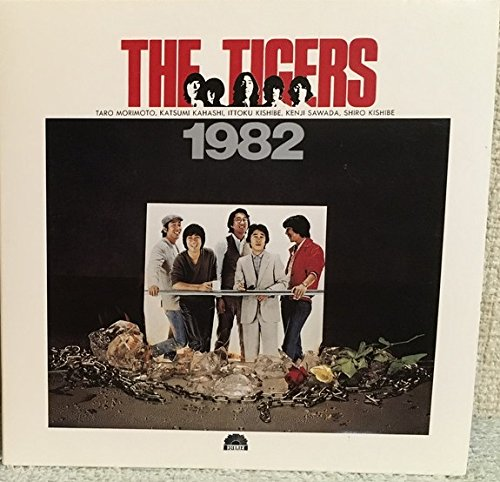 THE TIGERS 1982