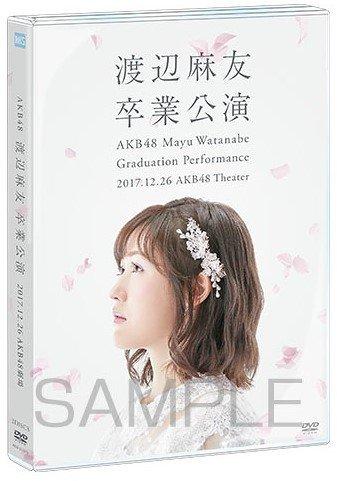 【DVD】AKB48 渡辺麻友卒業公演 DVD...