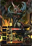 バトルスピリッツ/メガデッキ【究極フルスロットル】BS14-X01龍の覇王ジーク・ヤマト・フリードX【ホイル仕様】 (¥ 480)
