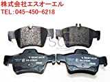 ベンツ W216 W221 R230 リア ブレーキパッド 左右セット CL550 S350 S500 SL350 SL500 SL550 0044204420