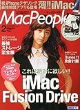 Mac People (マックピープル) 2013年 02月号 [雑誌]