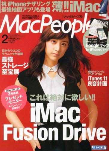Mac People (マックピープル) 2013年 02月号 [雑誌]の詳細を見る