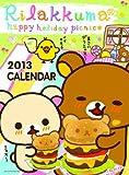 リラックマ カレンダー2013年