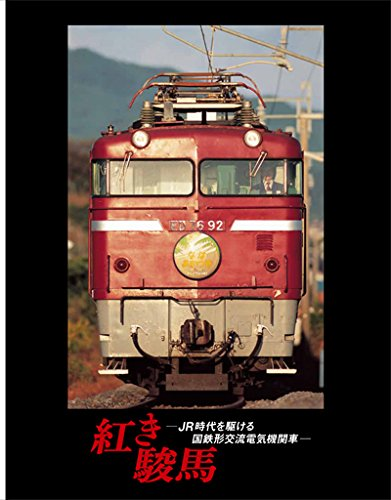 Rail Magazine (レイル・マガジン) 2017年6月号 Vol.405