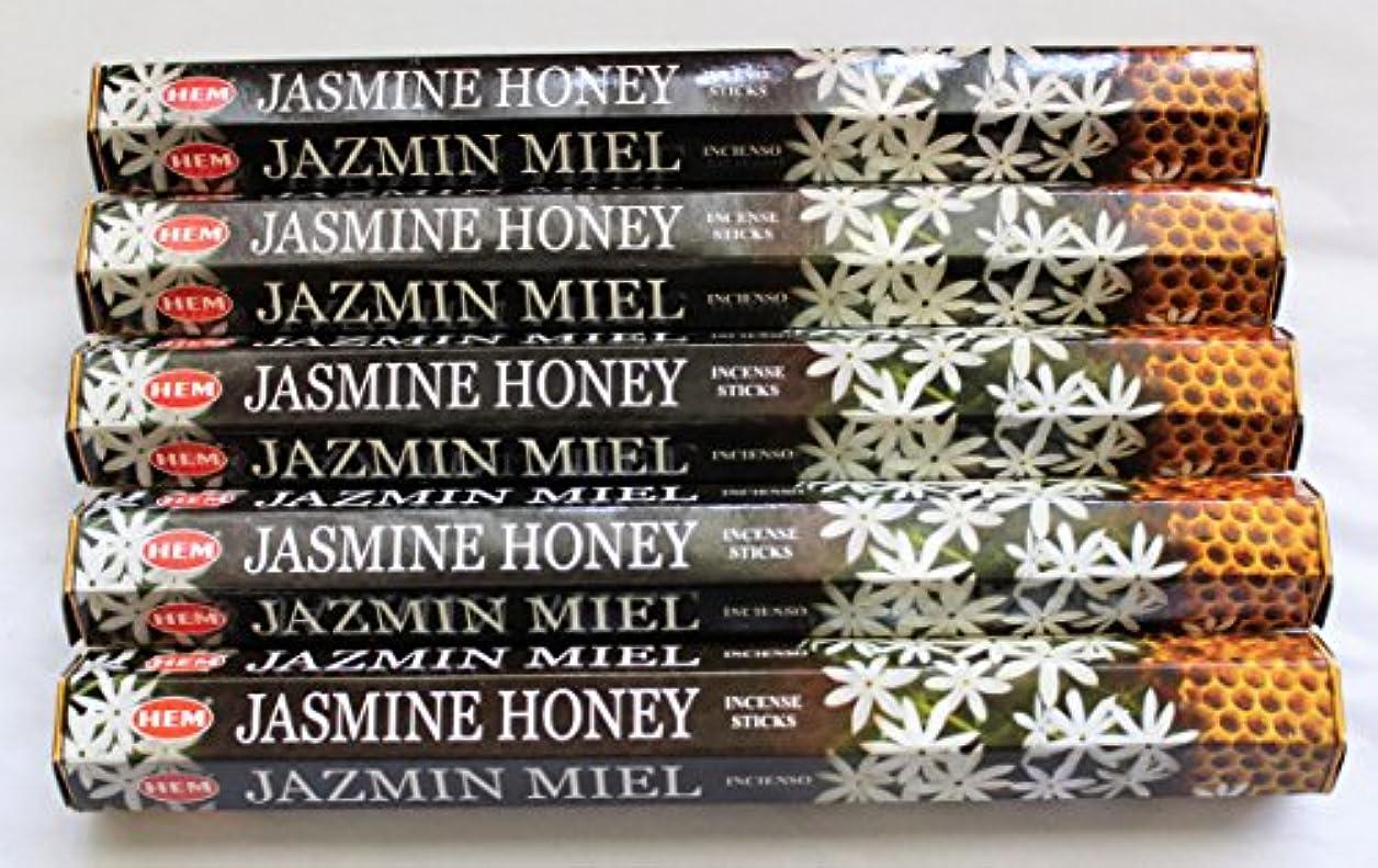 骨髄みすぼらしい足首HemジャスミンHoney 100 Incense Sticks (5 x 20スティックパック)