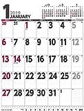 トライエックス 壁掛け スケジュール タテ型 2019年 祝日訂正シール付き カレンダー CL-598 壁掛け 49×37cm 書き込み